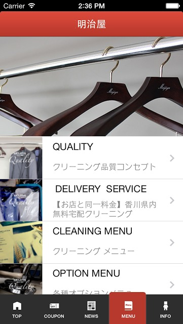 EM-cleaning MEIJIYAのスクリーンショット_3