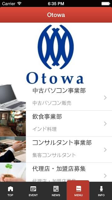 Otowaのスクリーンショット_3