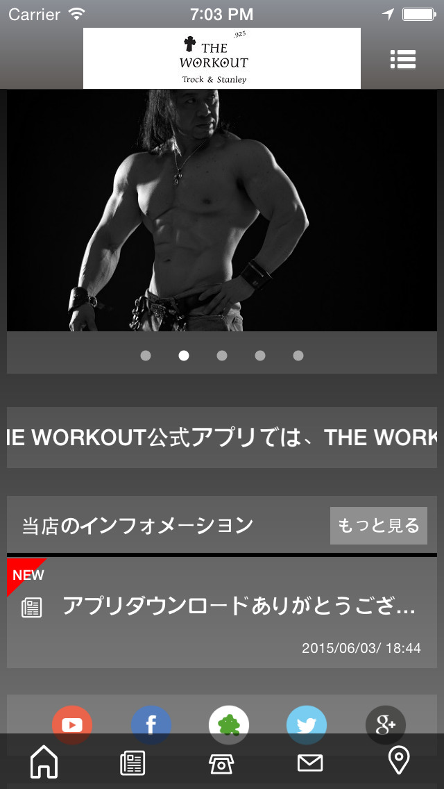 THE WORKOUT 公式アプリのスクリーンショット_1