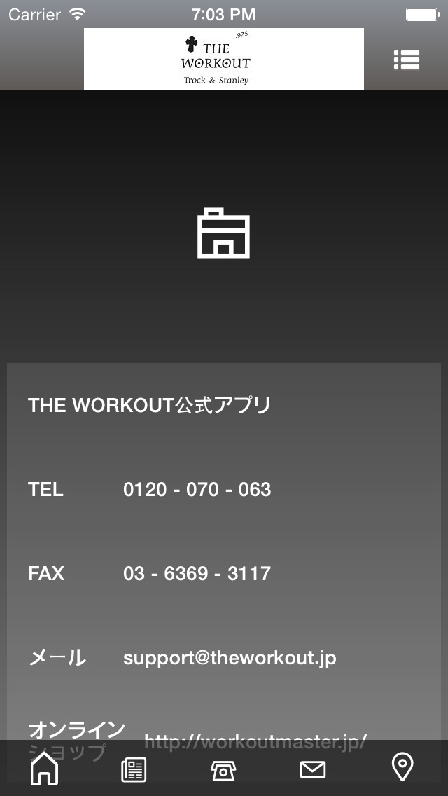 THE WORKOUT 公式アプリのスクリーンショット_4