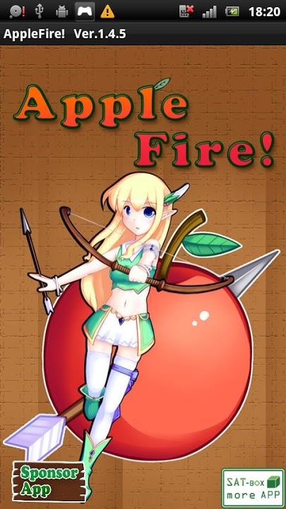 Apple Fire!のスクリーンショット_1