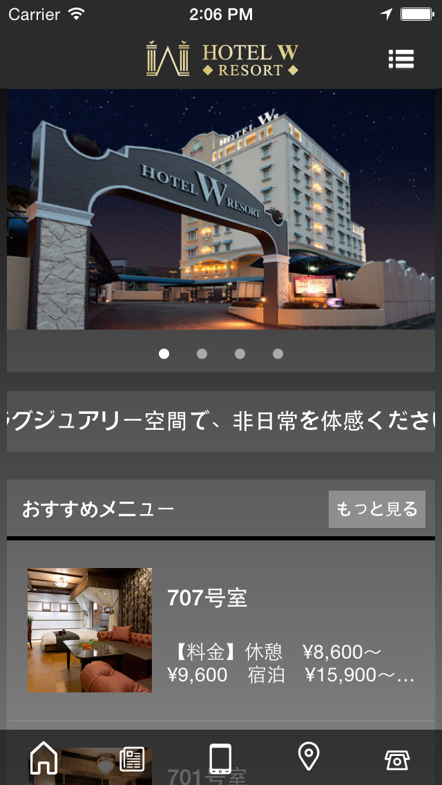 HOTEL W RESORTのスクリーンショット_2