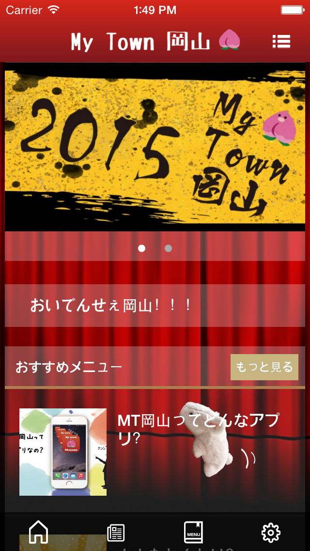 My town 岡山のスクリーンショット_1