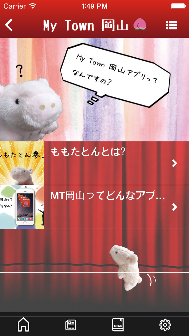 My town 岡山のスクリーンショット_3