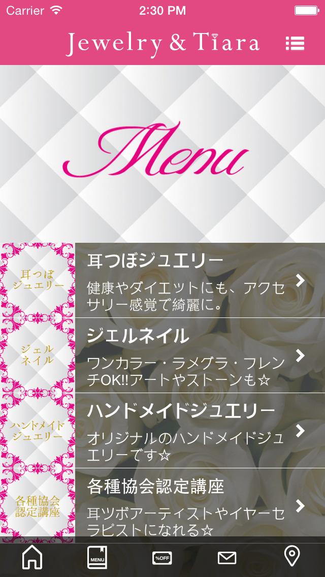 Jewelry&Tiaraのスクリーンショット_3