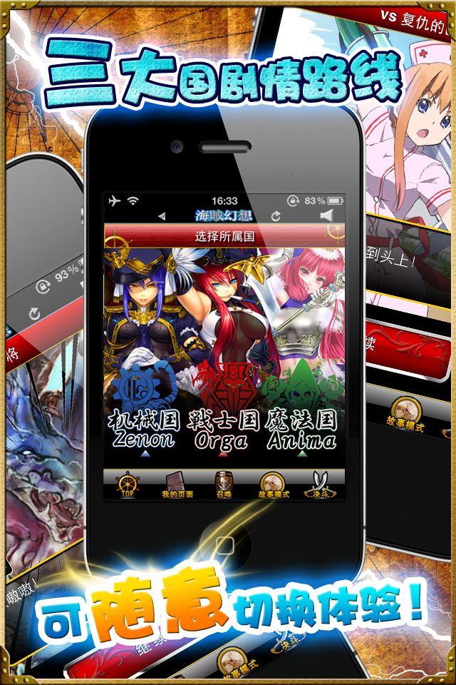 海贼幻想のスクリーンショット_3