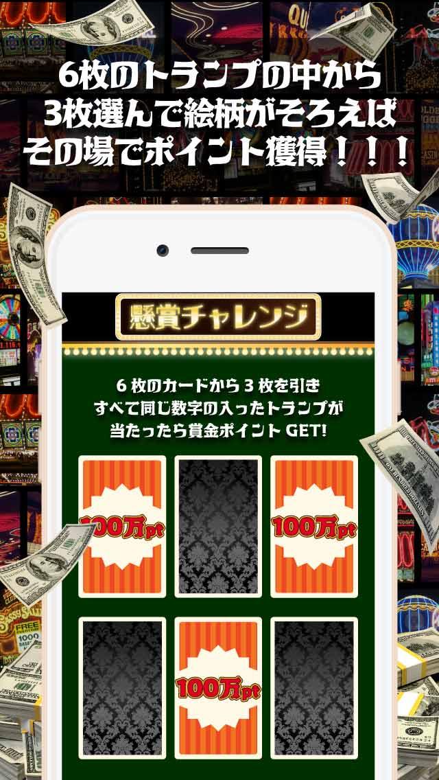 ガチで大金を獲得できる数独懸賞!簡単&無料で大金を稼ぐのスクリーンショット_3