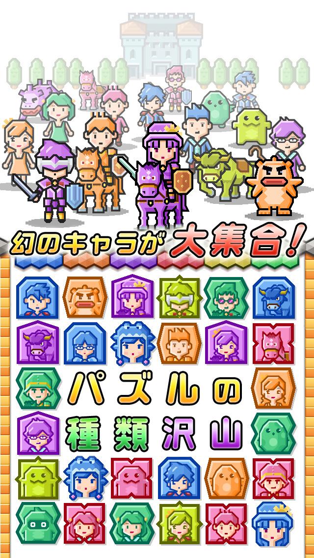 幻塊世界のスクリーンショット_1