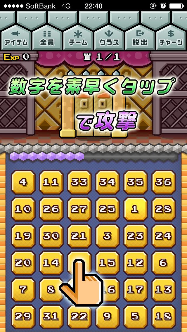 幻塊世界のスクリーンショット_3