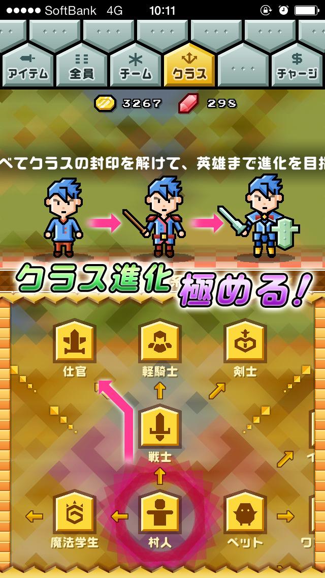 幻塊世界のスクリーンショット_4