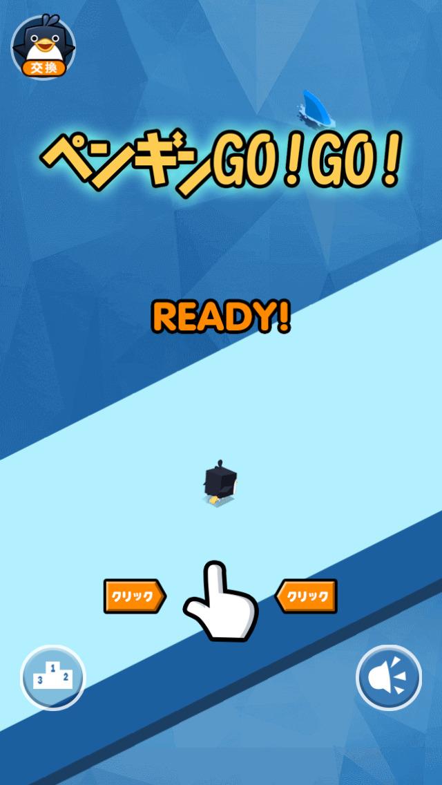 ペンギンGO!GO!のスクリーンショット_1