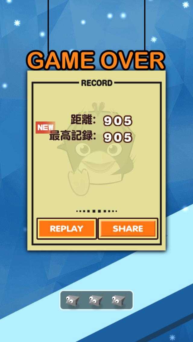 ペンギンGO!GO!のスクリーンショット_5