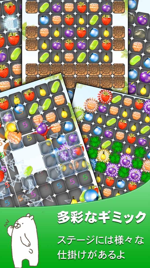 白クマのマッチ3パズルのスクリーンショット_3