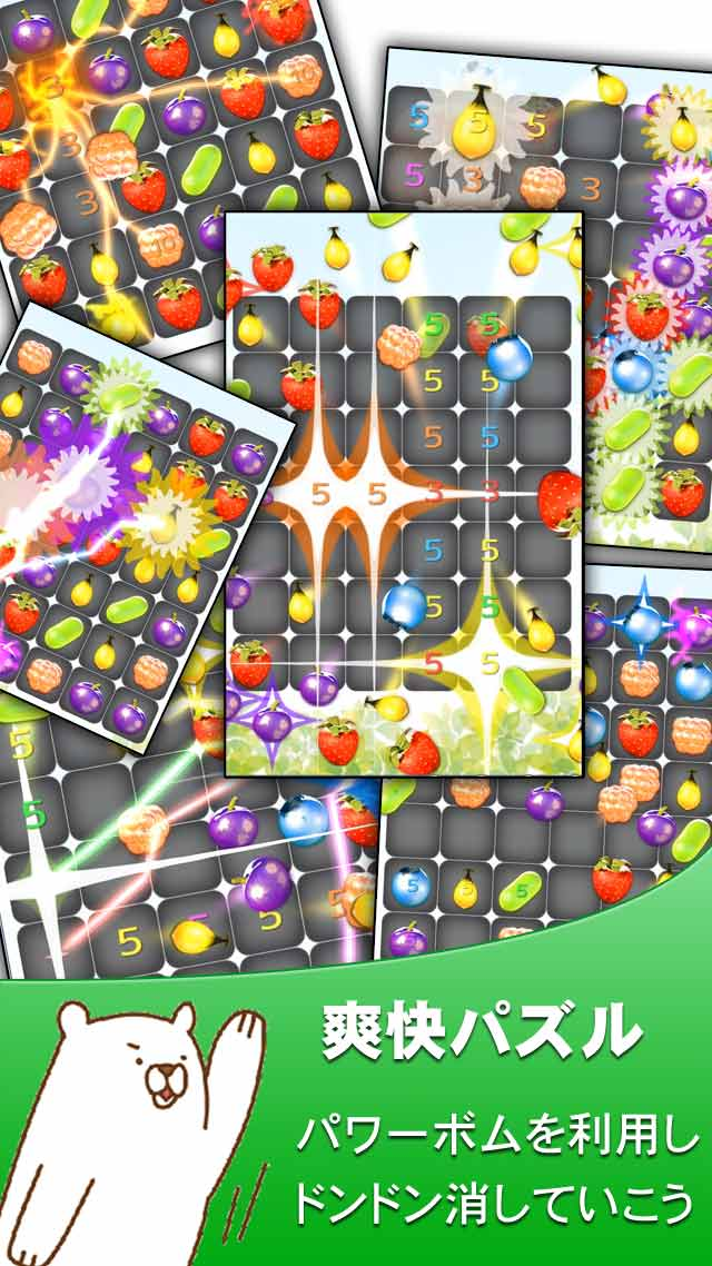 白クマのマッチ3パズルのスクリーンショット_4