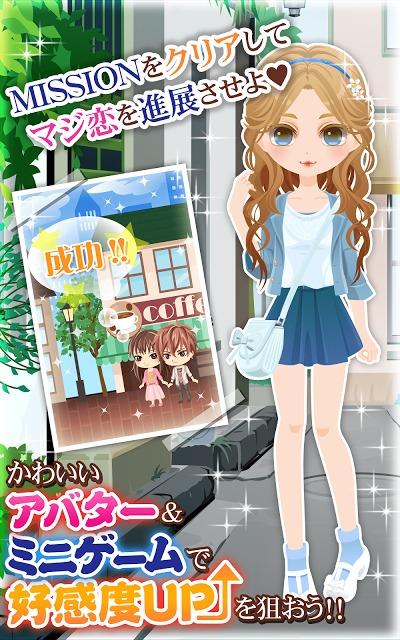 無料恋愛ゲーム-三十路はつらいよ-乙女・女性向けSLGアプリのスクリーンショット_5