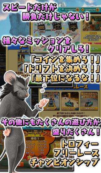 【無料レースゲーム】GAMBA RACER(ガンバレーサー)のスクリーンショット_4
