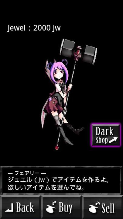 RPG ダークナイトストーリーLiteのスクリーンショット_4