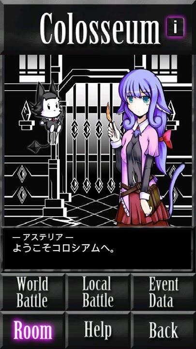 RPG ダークナイトストーリーLiteのスクリーンショット_5