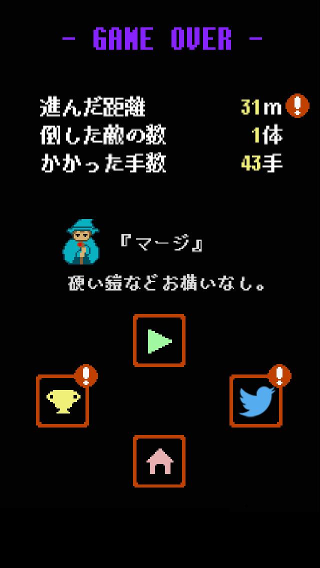 ペタペタウォーズ 栄光の200mのスクリーンショット_3