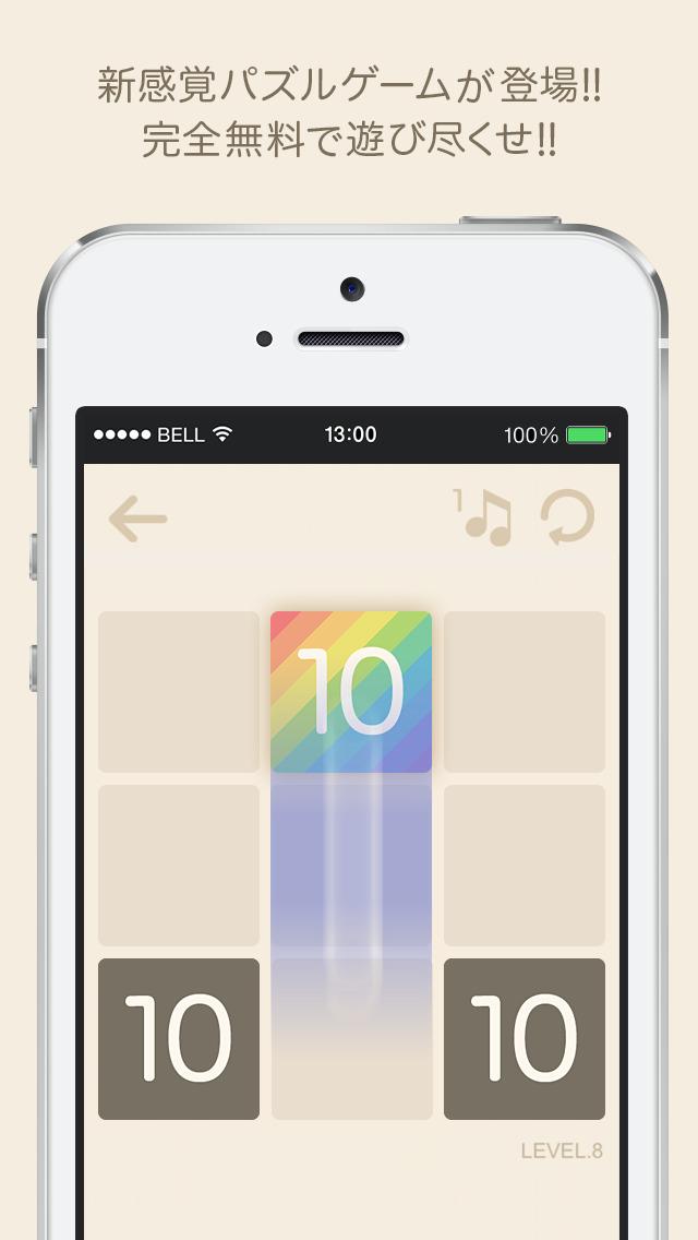 TEN BOX –癒しの脳トレ(バズル)ゲーム-のスクリーンショット_1