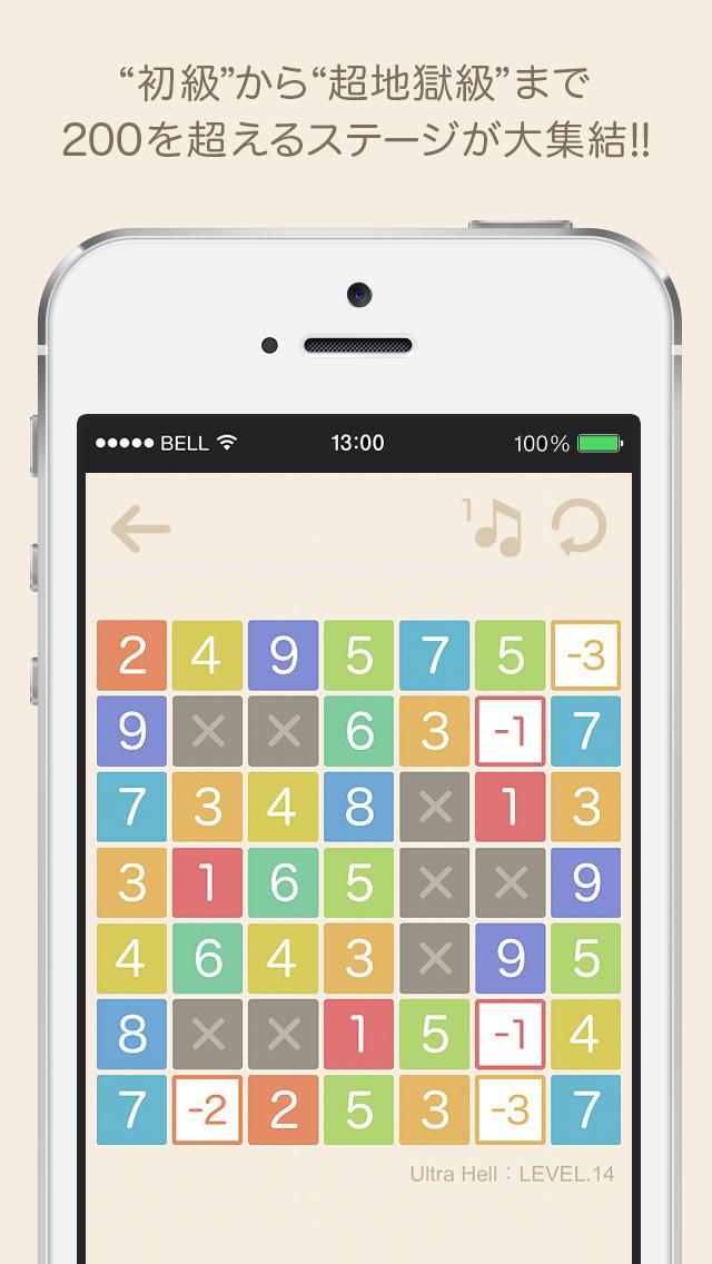 TEN BOX –癒しの脳トレ(バズル)ゲーム-のスクリーンショット_3