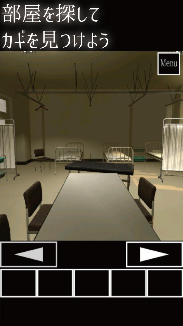脱出ゲーム 保健室からの脱出のスクリーンショット_3