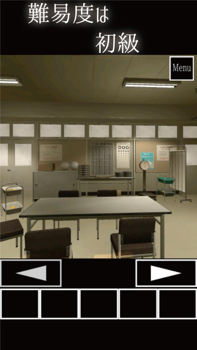 脱出ゲーム 保健室からの脱出のスクリーンショット_4