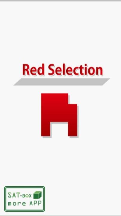 Red Selectionのスクリーンショット_1