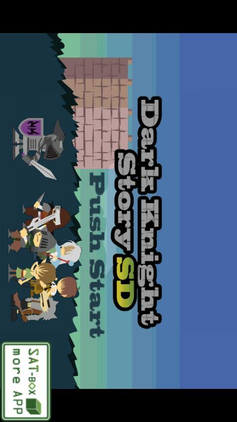 ダークナイトストーリーSDのスクリーンショット_1