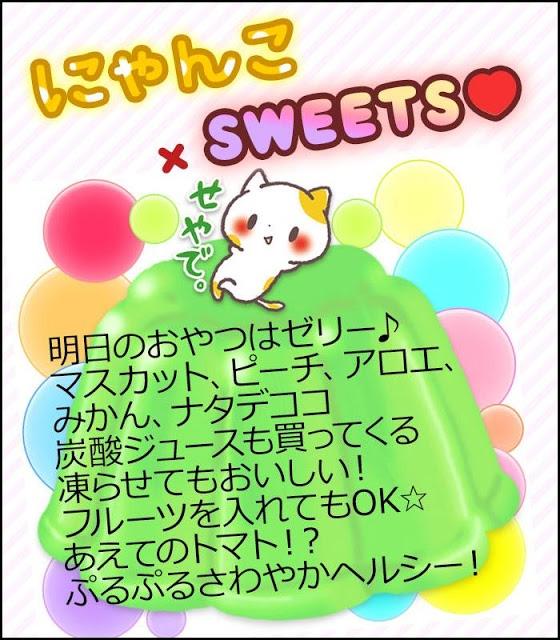 メモ帳・スイーツ 関西弁にゃんこ かわいいメモ帳アプリ無料のスクリーンショット_3