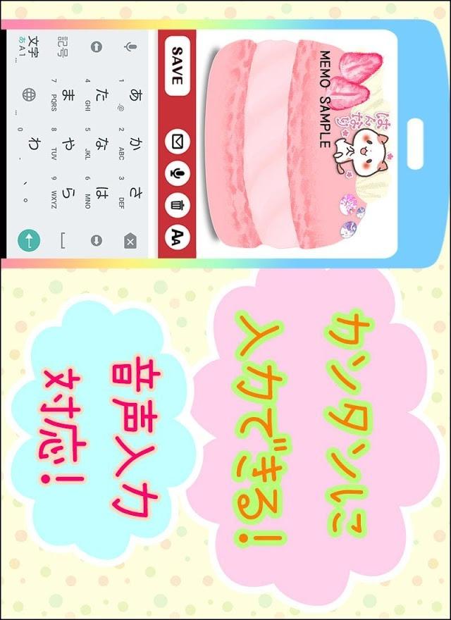 メモ帳・スイーツ 関西弁にゃんこ かわいいメモ帳アプリ無料のスクリーンショット_4