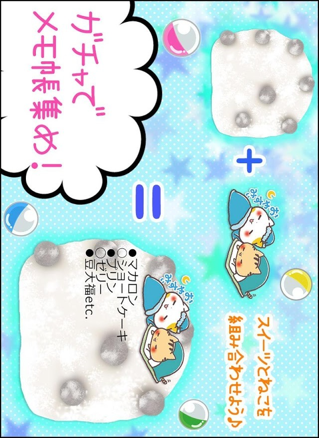 メモ帳・スイーツ 関西弁にゃんこ かわいいメモ帳アプリ無料のスクリーンショット_5