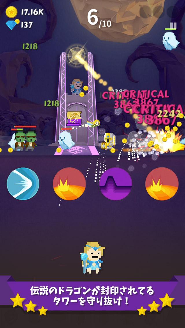 タップクエスト (Tap Quest)のスクリーンショット_3