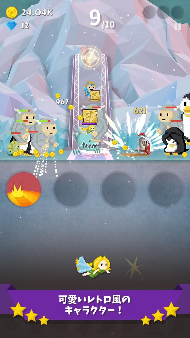 タップクエスト (Tap Quest)のスクリーンショット_4