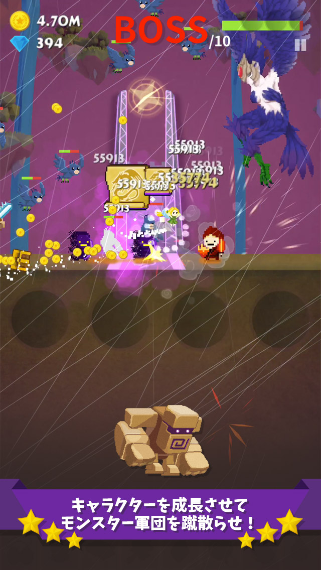 タップクエスト (Tap Quest)のスクリーンショット_5
