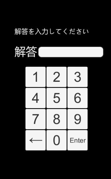 フラッシュ暗算Simpleのスクリーンショット_4