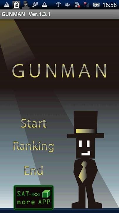 Gun Manのスクリーンショット_1
