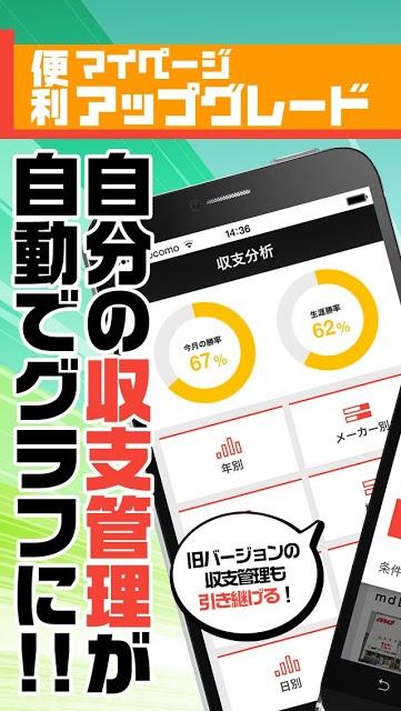 DMMぱちタウン(パチタウン) パチンコ・パチスロ無料アプリのスクリーンショット_2