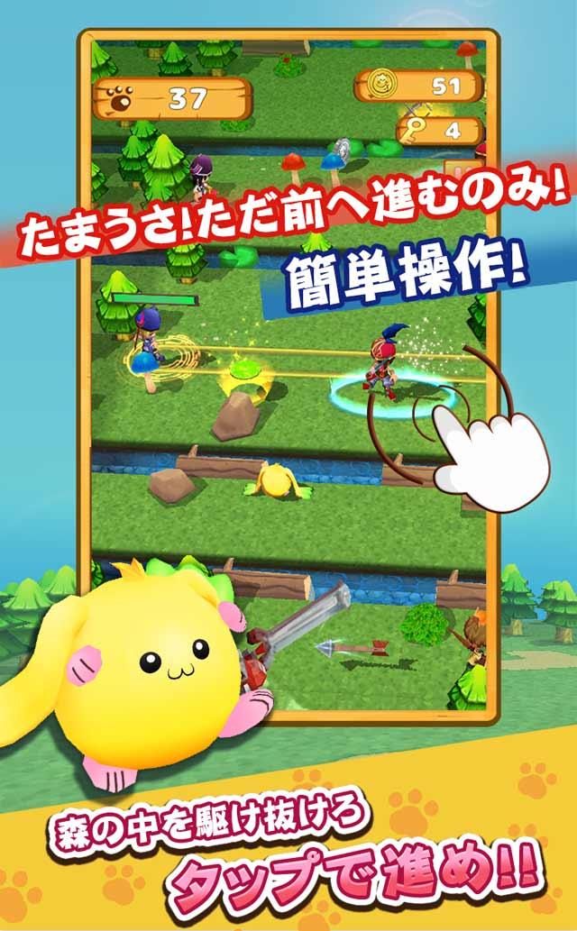 たまうさジャンプ!◆無料で楽しい爽快冒険アクションゲームのスクリーンショット_1