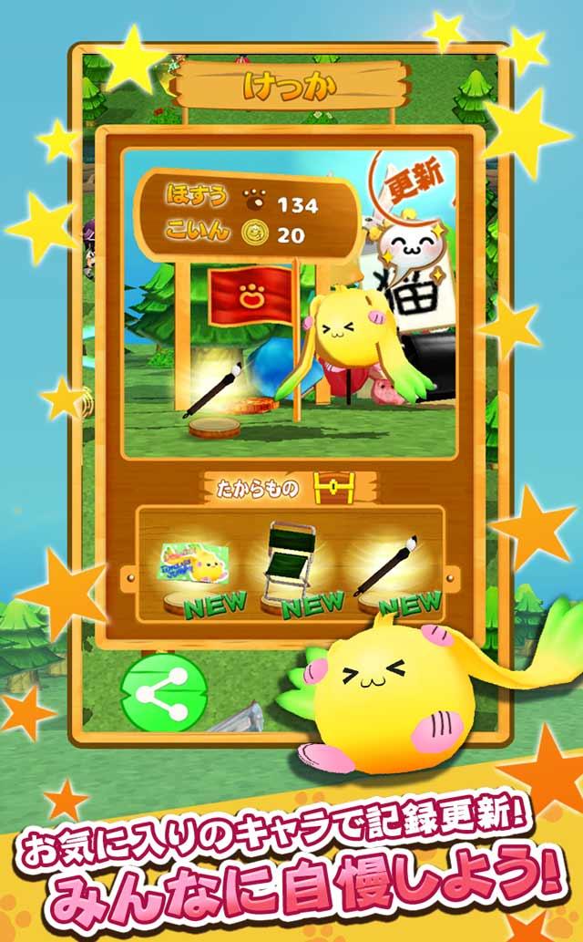 たまうさジャンプ!◆無料で楽しい爽快冒険アクションゲームのスクリーンショット_4
