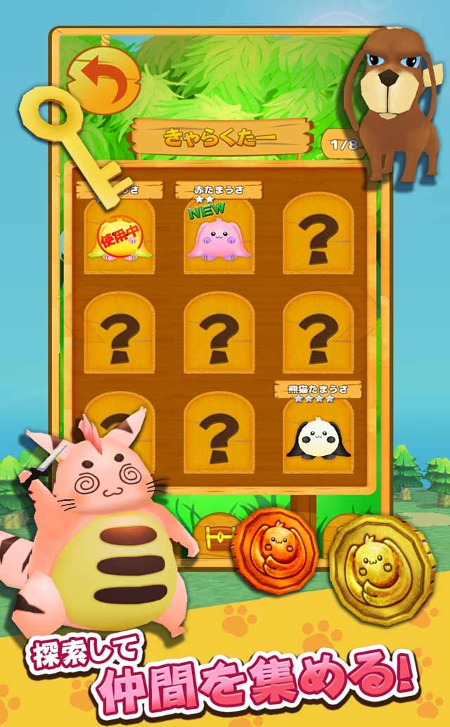 たまうさジャンプ!◆無料で楽しい爽快冒険アクションゲームのスクリーンショット_5