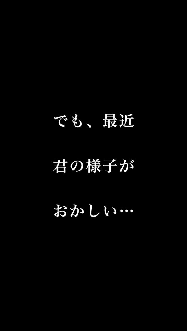 さよなら大好きな人 泣かなかったら100万円のスクリーンショット_5