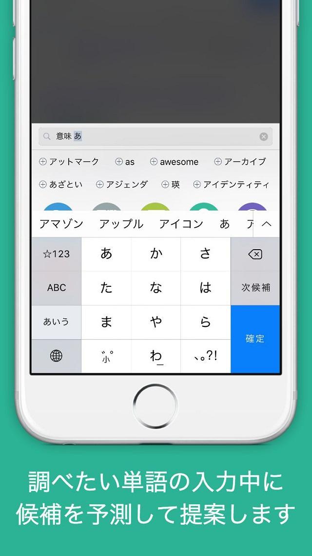 Eureca - 検索はかどるポータルアプリのスクリーンショット_2