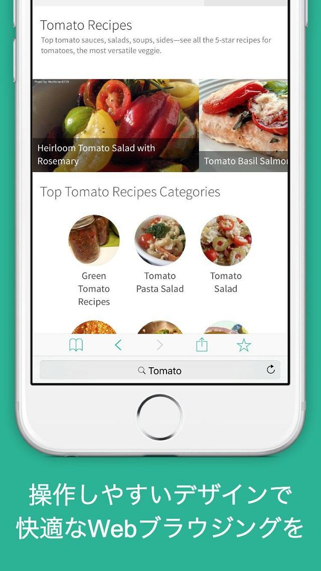 Eureca - 検索はかどるポータルアプリのスクリーンショット_3