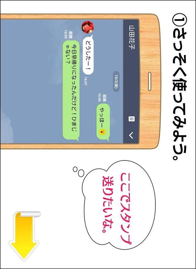 くまモンの無料スタンプのスクリーンショット_4