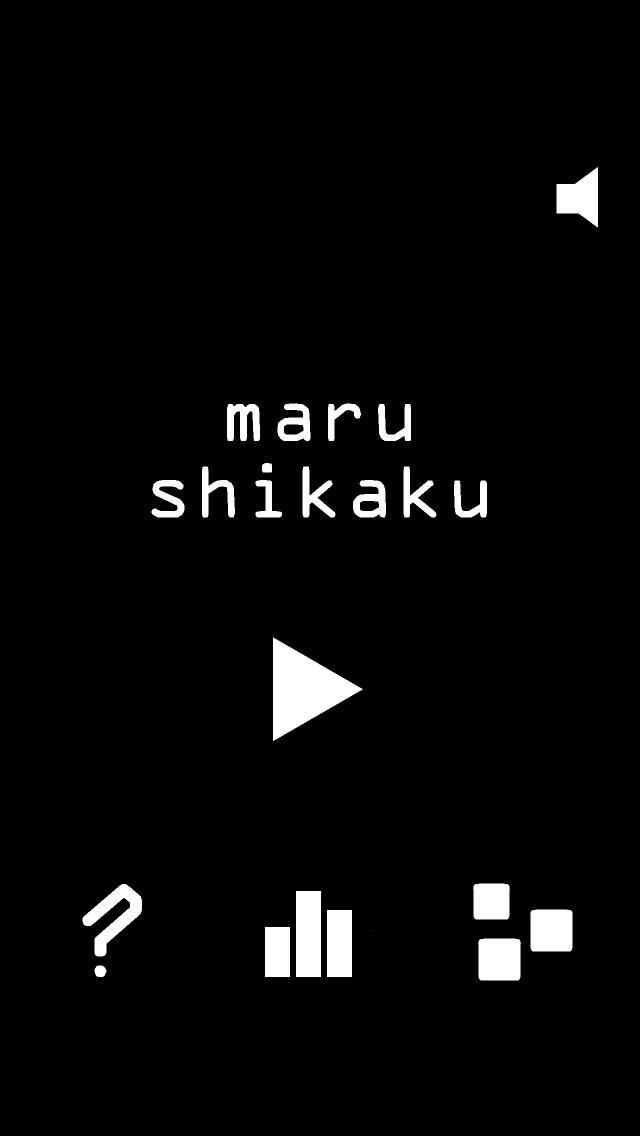 maru shikakuのスクリーンショット_1