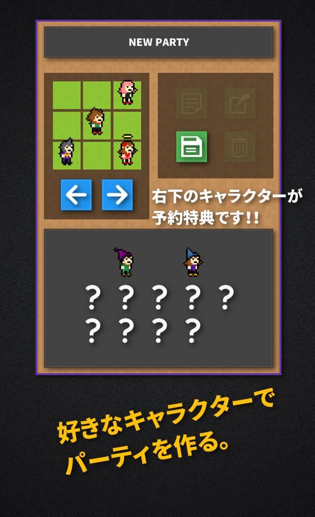ピクセルストラテジーのスクリーンショット_3
