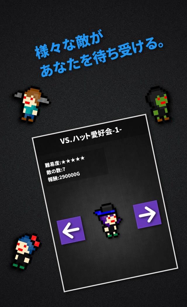 ピクセルストラテジーのスクリーンショット_4