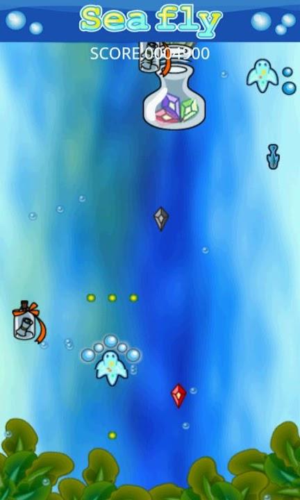 SeaFlyのスクリーンショット_4