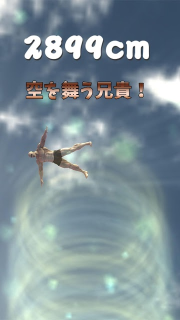 筋肉兄貴の跳躍!のスクリーンショット_4